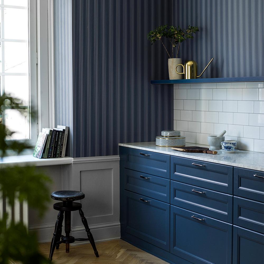 Boråstapeter Noble Stripe Dark Blue and Grey Wallpaper - Product code: 6884
