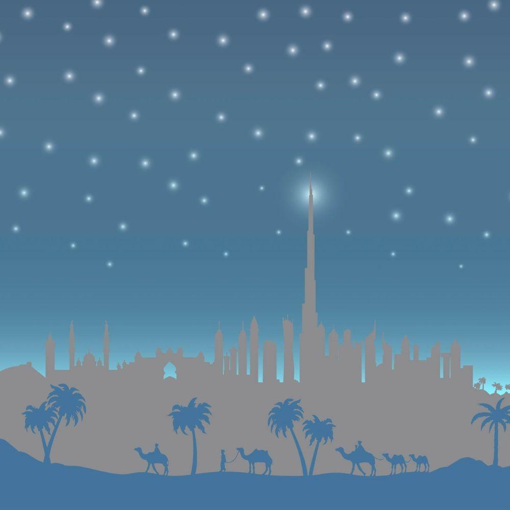 Dubai Landscape Border - Blue - by SK Filson